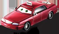 Vern Cars