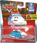 suki_cars_2016_single_-_cruisin_tokyo