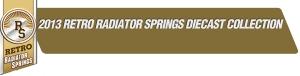 Retro radiator Spring Cars