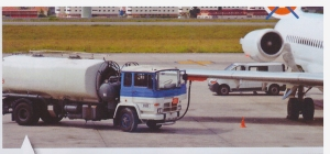 Scan_20140225_135518_001